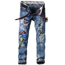 Nouveau Patchwork Déchiré Patchs Hommes Jeans Slim Fit Aigle Denim Brodé Pantalon Homme En Détresse Hip Hop Jean Hommes Trous Pantalon ? partir de fabricateur