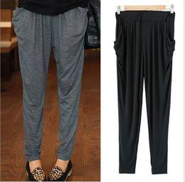 Pantalons de femme nouveau mode en Ligne-Au printemps 2017, nouveau pantalon Haren neuf modal mince pantalon de yoga pour femme taille petit pantalon décontracté ouc231