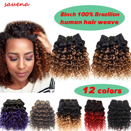 Wholesale Ombre Kinky Curly - Short Size 8Inch 2pcs lot 100g 50g pc Brazilian 7A Kinky Curly 100% Human Hair Extension