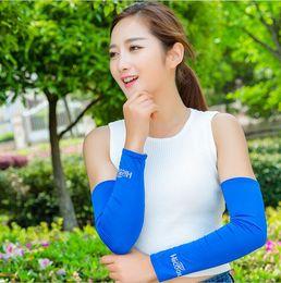 Солнцезащитные рукава hicool sun онлайн-лето Hicool шелк льда Arm Sleeve Защита от солнца UV Protector лета руки охватывает открытый спорта Велоспорт митенки защитный механизм