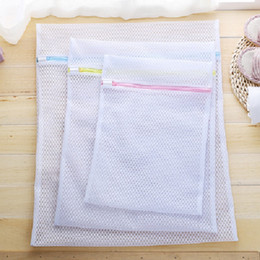 Wholesale Home Lingerie - Mesh Laundry Wash Bags (3 Pack) Large, Medium, Small Zippered Washing Machine Bags for Lingerie, Delicates and Bras