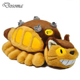 Wholesale Toys Gift Animation - Hayao Miyazaki Animation Bus Totoro Doll Stuffed Toys Totoro Tram Plush Toys 30 cm Kawaii Girl Cute Baby Toys For Gifts
