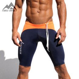 Wholesale Tights Shorts For Men - Wholesale-Fashion Sexy Skinny Slim Fit Men's Tight Shorts Elastic Waist Fitness Workout Shorts Xman Muscle Trunks for Men AQ12