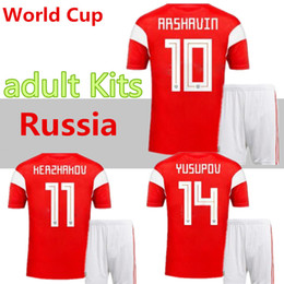 aabd466aa men kit 2018 world cup Russia Soccer Jerseys 2018 19 Home red Football  uniform Kokorin Dzyuba Smolov Soccer Shirts discount russia soccer uniforms
