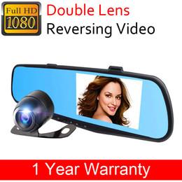 """batteria dvr auto Sconti 1080P HD 170 gradi da 4,3 """"LCD Dual Lens Dash Cam Recorder Car Camera DVR Specchietto retrovisore anteriore Car DVR Telecamera posteriore"""