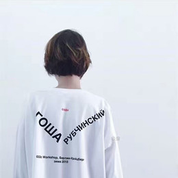 Wholesale White Scoop Tee - 2017 Gosha Rubchinskiy Brand Joint 032C Round Neck Long Sleeves Tee Couple Pullover Fashion YOUTH HOTEL Printed HFCX001