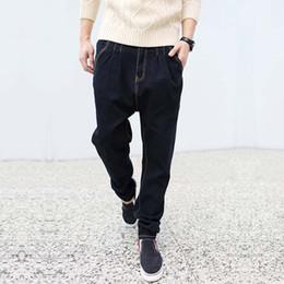 Wholesale Harem Stripes - Wholesale-Elastic Harem Baggy Jeans Mens Denim Joggers Pants Stretch Tapered Pants Soft Cotton Trousers Plus Size M-6XL