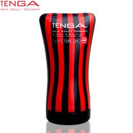 "Wholesale Tenga Hard Edition - TENGA Silicone Realistic Vagina Masturbator for Man ""Hard Edition"" Male Masturbator Cup Sex Toys for Man Sex Products TOC-102H q170686"