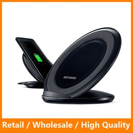 Wholesale Charger Retail Packing - Fast Charing Pad Wireless Chargers with Charging Stand Dock for iPhone x 8 8 Plus Samsung s7 s7 edgeVertical Charger with Retail Packing