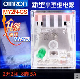 Wholesale Omron Power Relay - OMRON small relay, new MY2N-GS DC24V 2 open 2 closed, 8 foot 5A instead of MY2N-J