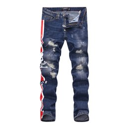 Wholesale Sexy Ripped Jeans - free shipping 2017.7.27 new sexy fashion men high quality skull casual ripped jeans size 28-36