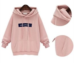 Wholesale Hooded Add Wool - Han edition long-sleeved loose more add wool fleece sets female autumn hooded jacket made of pure cotton students pink tide cap