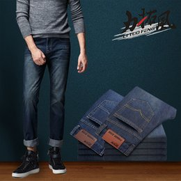 Wholesale Dong Man - Wholesale-LTF2016 qiu dong outfit new man comfortable trousers of cultivate one's morality More casual jeans