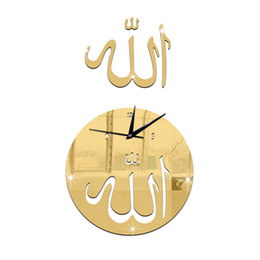 Wholesale Islamic Wall Decorations - Watch 45*27cm ( 19*11 inches ) Islamic Muslim Words Self-adhesive Wall Mirror Sticker Clock Acrylic DIY Home Decoration