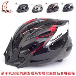 Wholesale Moon Cycling Helmet - NEW2017 MOON Kids Ultralight Bike Helmet Road Mountain child Upgrade Model Safety Cycling Protect Integrally-molded Helmet 240G