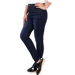 Wholesale Denim Fat Pants - Wholesale- 2017 Fat MM jeans women plus size L-5XL women casual Jeans Pants High waist elastic denim trousers female skinny pencil pants