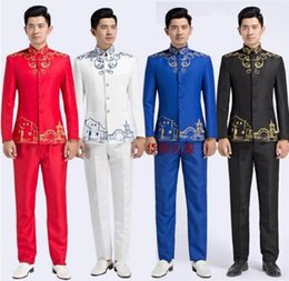 Wholesale Wedding Watches For Men - Watch ! Blazer men formal dress latest coat pant designs suit men chinese tunic suit stand collar marriage wedding suits for men's 123