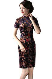 Argentina Vestido de Qipao de las mujeres chinas de la historia de Shangai Vestido cheongsam de las tendencias nacionales de la moda china vestido de seda del Faux Oriental Suministro