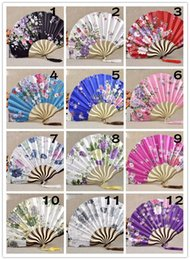 Wholesale Housing Curve - Chinese Classical Printing Peony Flower Folding Curving Bamboo Hand Craft Fan Wedding Favors Gift Fans for Adult Festival+ DHL Free Shipping