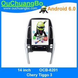 Wholesale Chery Tiggo Radio - ouchuangbo vertical screen Tesla style car audio gps navigation for Chery Tiggo 3 support dual zone 3G WIFI android 6.0 OS