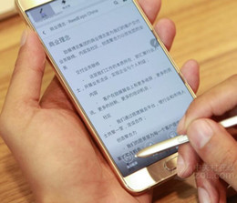 Wholesale Chinese Radios For Sale - Refurbished Phones Original Note 5 N920A N920T N920P N920V N920F Unlocked Phone Octa Core 4GB 32GB 5.7 Inch Wholesale Cell Phones For Sale