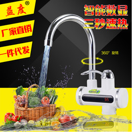 Wholesale Three Hole Kitchen Faucet - Digital display thermostatic electric faucet kitchen hot tap tankless hot tap speed three seconds