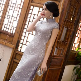 Wholesale Quinceanera Split Dress - 2017 New vintage elegant high quality plus size short sleeve lace embroidery grey long cheongsam wedding dress evening dress qipao