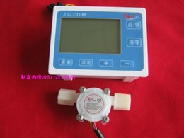 "Wholesale Flow Gauges - Wholesale- G1 4"" water Flow Counter water flow Sensor with Digital LCD Meter Gauge 3-24V 0.3-6L min 0.8MPa"