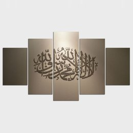 Wholesale Picture Frame Wall Modern - High Quality Canvas Painting Modern Islamic Art Wall Painting 5 Pieces Home decoration Print Picture Without Frame