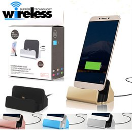 Wholesale Note Dock Station - Quick Charger Docking Stand Station Cradle Charging Sync Dock With Retail Box For i6 7 Plus 5S TYPE C For Samsung S6 S7 edge Note 5
