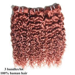 Wholesale Brazilian Afro Jerry - 7A Brazilian Jerry Curly Hair Weaves 3 Bundles Curly Hair Afro Brazilian Virgin Human Hair Extensions For Female With Free Gift