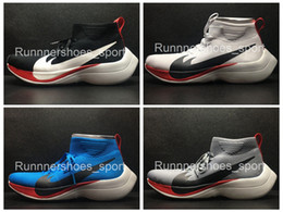 Wholesale Box Breaks - 2017 New Airs Zoom Vaporfly Elite Breaking 2 Sports Running Shoes Marathon for Mens Womens Light Weight Sneakers With Original Box Dust Bag