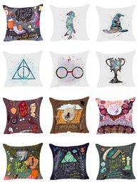 Wholesale Decorative Plain Pillows - Hyha Harry Potter Style Dobby Polyester Cushion Cover Goblet of Fire The Deathly Hallows Pillow Cover Decorative Cushion Cover