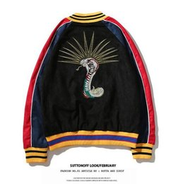 Wholesale Men Suit Design Embroidery - 2017 new design retro coat yeezus kanye west Behind the embroidery flowers snake letters Baseball uniform jacket flying suit justin biebe mo