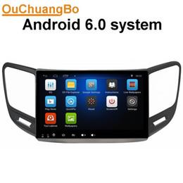 Wholesale Bluetooth Sat Nav Car Radio - Ouchuangbo car radio gps sat nav androi 6.0 for Changan CS15 2016 with 3g wifi BT SWC AUX
