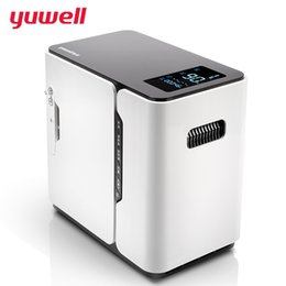 Wholesale Portable Oxygen Equipment - yuwell YU300 portable oxygen concentrator medical oxygen generator medical oxygen machines home bar medical equipment CE FDA