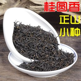 Wholesale Stomach Warmer - Lapsang Souchong black pin, high tea, 250g mountain tea, sweet, warm stomach, free shipping,black tea Chinese traditional crafts