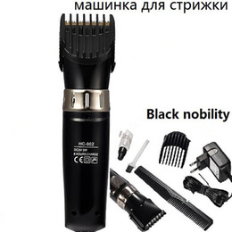 Wholesale Professional Hair Clipper For Men - Waterproof professional Electric hair trimmer clipper rechargeable hairclipper hair cutting machine barber tool haircut shaver for men baby