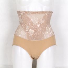 Wholesale Thin Underwear Women Pants - Wholesale- Women Thin High Waist Body Shaper Underwear Briefs Slimming Abdomen Hips Shapewear Knickers Pants