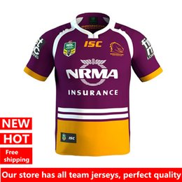 Wholesale Manning Broncos - DHL free shipping Hot sales Brisbane Broncos 2017 Home Jersey Rugby Jerseys shirt Club Size S-3XL