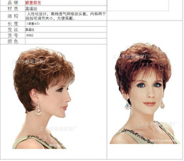 hot short hair cuts Coupons - 2015 Hot sale New Stylish Synthetic Wigs Pixie cut wig Short Curly hair Brown wig for women Glamorous Fashion Free shipping