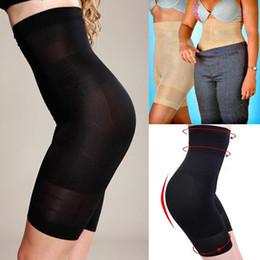 Wholesale Full Body Seamless Shapewear - Wholesale- Women Slim Shapewear Control Pants Burn Fat Lift Tummy Bodysuit Full Body Shaper High Waist Trainer Seamless High Waist HO863126