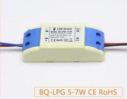 3528 cavo di alimentazione principale Sconti 7W 6W 5W 300mA LED alimentazione a corrente esterna a corrente costante, alto PF, CE