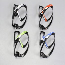 Wholesale Water Bottles Holder - Hot 2017 Bicycle Bottle Rack Accessories Ride cup holder All carbon fiber Water Bottles & Cages 2PCS One pack Free Shipping 012