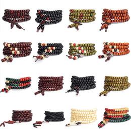 Wholesale Green Buddha China - Buddha Beaded Natural Sandalwood Buddhist Buddha Meditation 108 Beads Wood Prayer Bead Mala Bracelet Women Men Jewelry