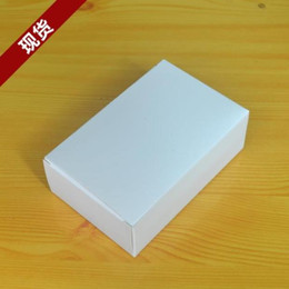 Wholesale Logo Boxes Packaging - [Customized logo printing] packaging box white paper packing box blank white gift handmade gift box