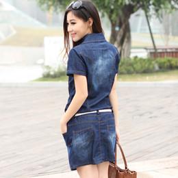 Wholesale pencil maxi skirt - 2017 new denim skirt skirt