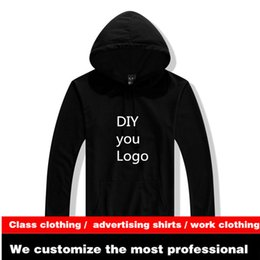 Wholesale Logo Pillow - Wholesale- 350G hooded DIY your own logo print plain embroidery stitch sew promotion patchwork personalized logo