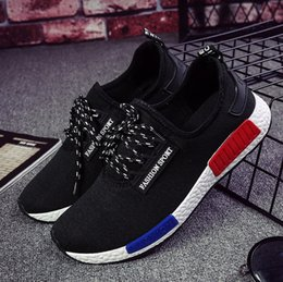 Wholesale Air Parcel Post - Summer autumn trend fashionable NMD men's air leisure shoes, the picture is real and parcel post, like to order.