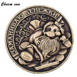 Monedas de penique al por mayor online-Al por mayor-Moneda de Rusia Monedas no monetarias Adornos Copia Retro Monedas coleccionables Penny Moneda Feng Shui decoración del hogar
